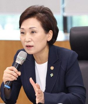 """사는 집 아니면 팔라던 청와대의 내로남불 """"아쉽다""""는 김현미"""